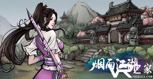 烟雨江湖周年礼盒内容分享