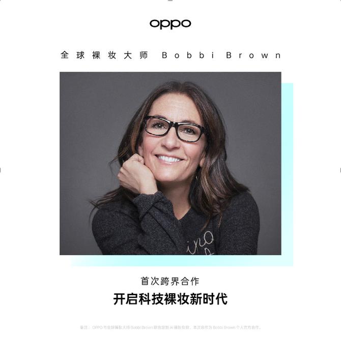 OPPO Reno6正式发布:更美更薄更好玩