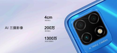 1699元 麦芒10 SE 5G手机正式开售