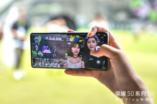 潮流Vlog制噪局掀起夏日狂欢,荣耀50引领潮酷生活